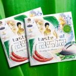 TOA_brochure_front_1000